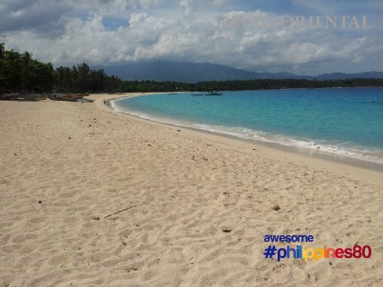 Davao Oriental   The Lovely Dahican Beach   Top Places To See In Davao