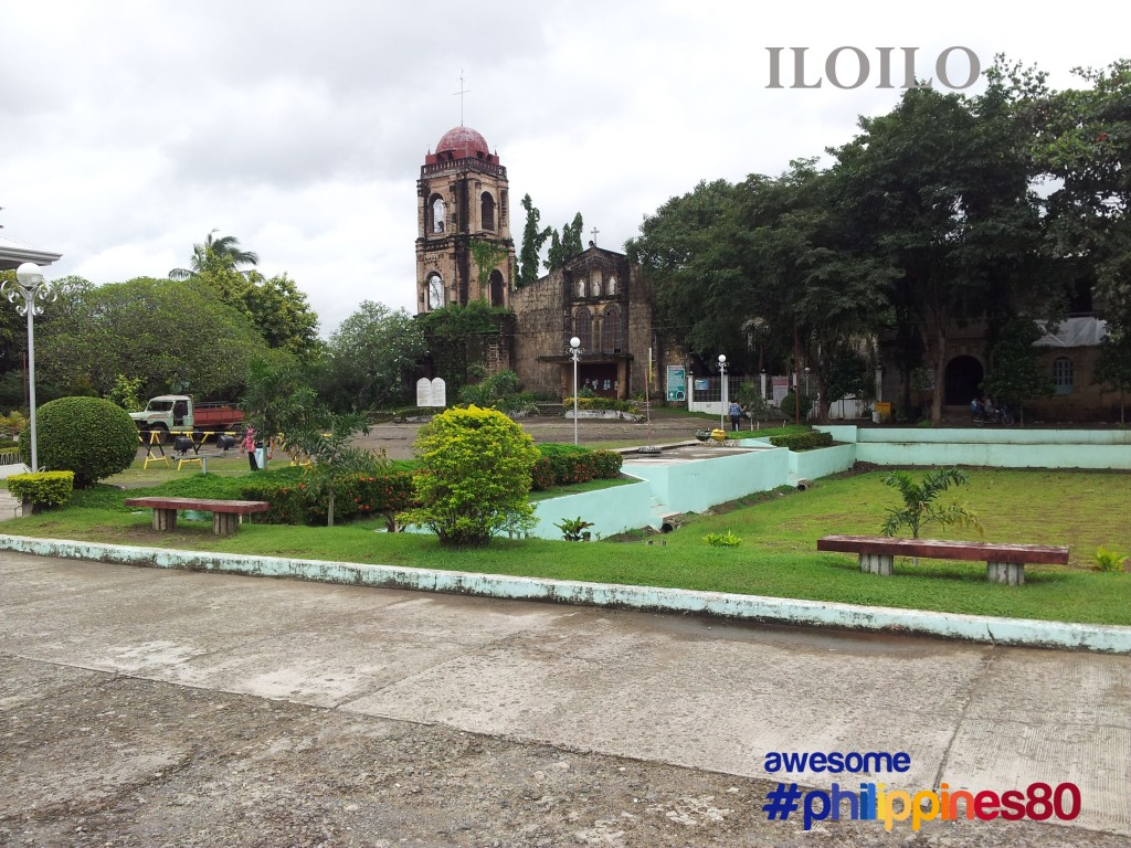 Iloilo | Tubungan Church of St Anthony the Abbot | Top Places To See In IloIlo