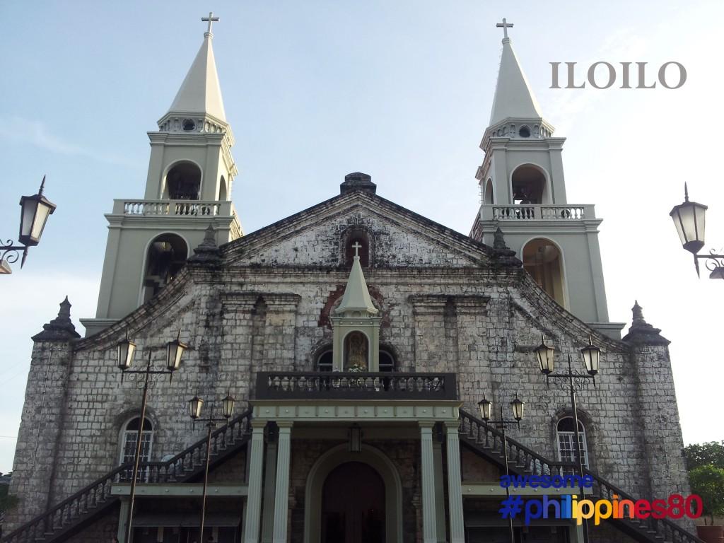 Iloilo | Jaro Cathedral | Top Places To See In IloIlo