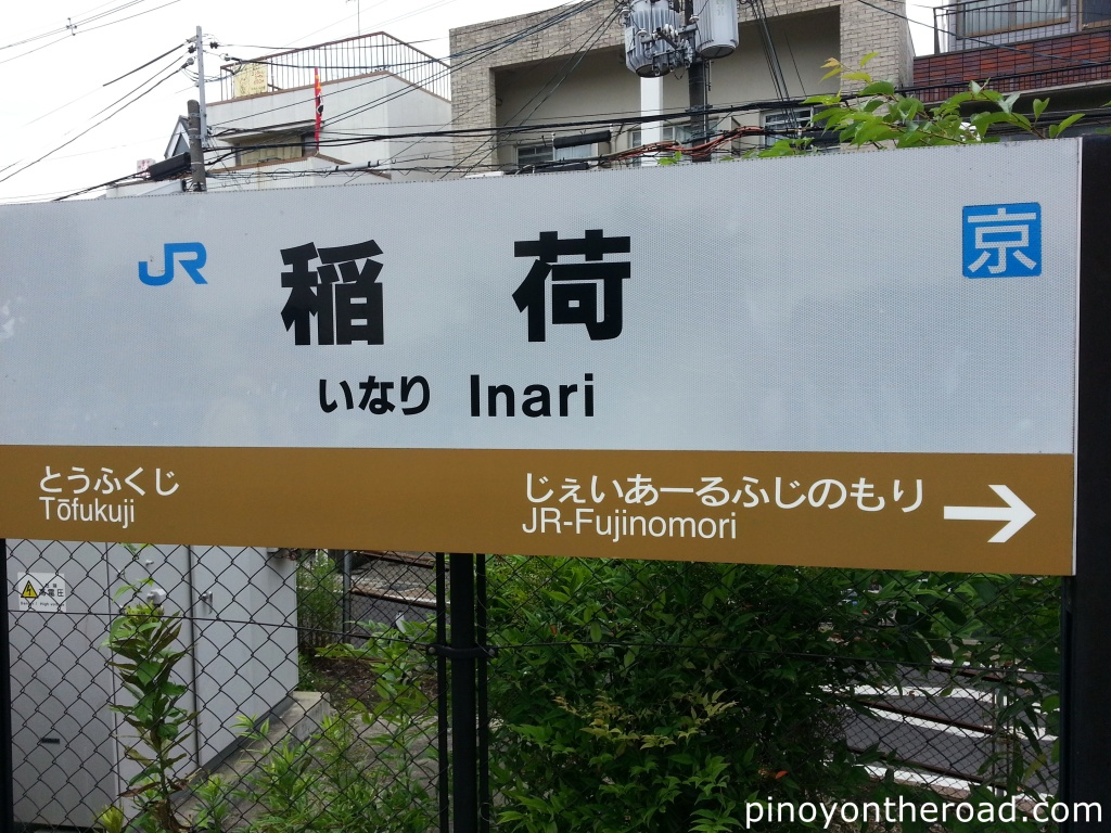 Train Station Sign in Inari