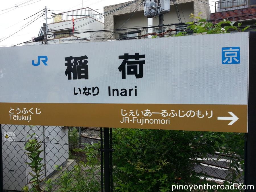 Train Station Sign in Inari