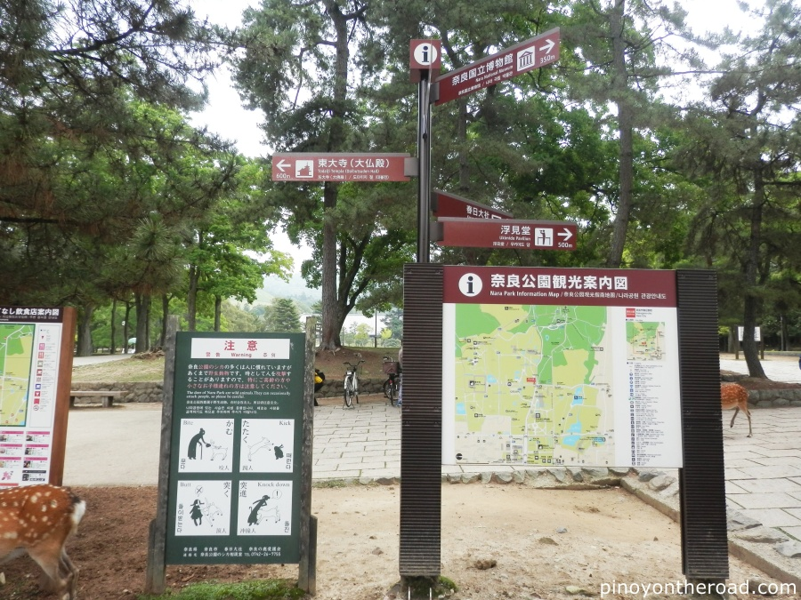 Sign post in Nara Park Intersection