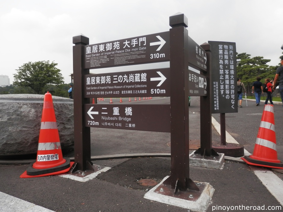 Sign post in Imperial Palace