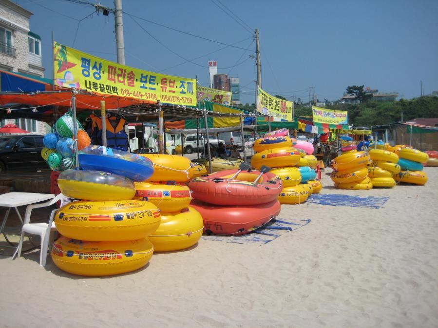 Guryongpo Beach (photo from catbirdinkorea.wordpress.com)