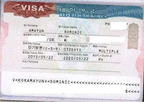 My Third South Korean Tourist Visa - Multiple Entry for 5 Year