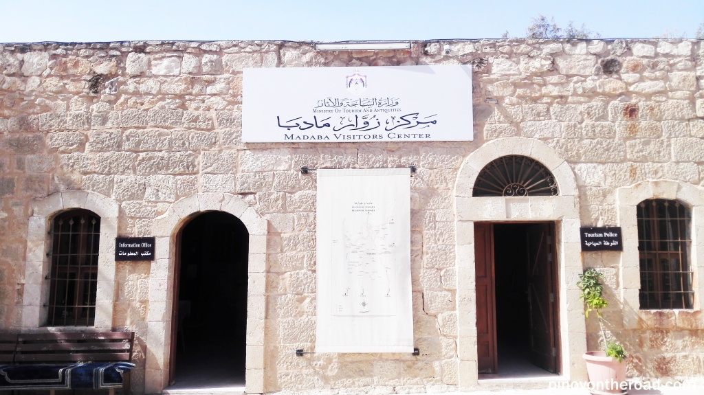 Madaba Visitor's Center
