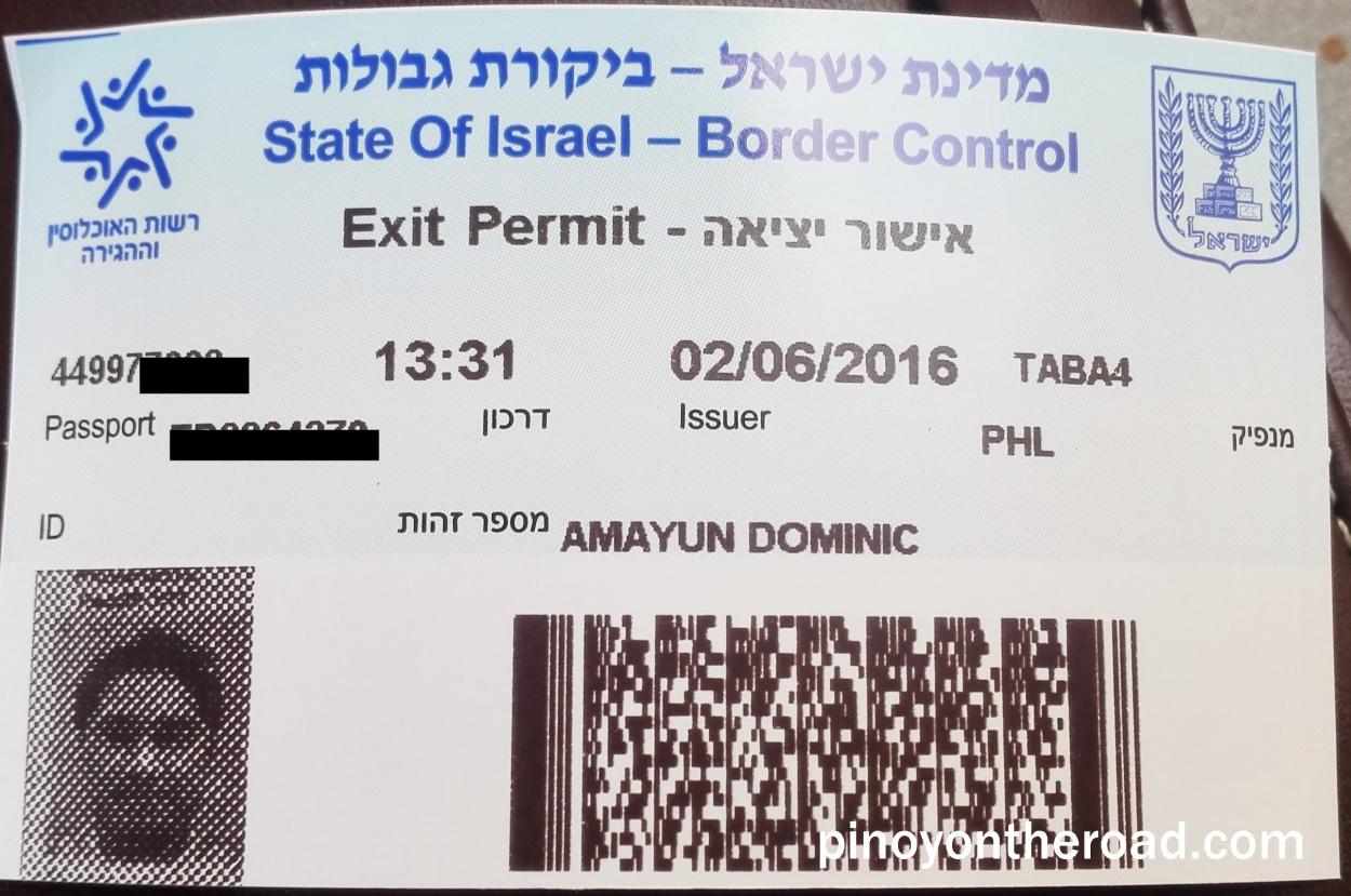 israel exit permit
