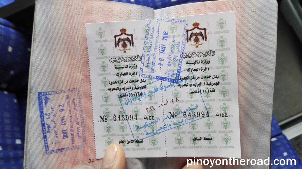 jordan exit permit