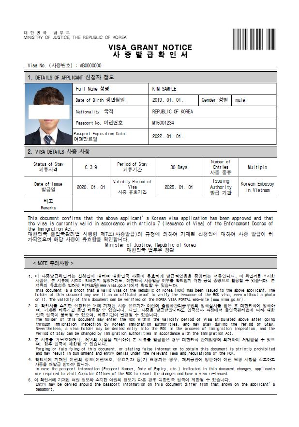 Sample of visa grant notice